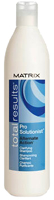 Matrix Pro Solutionist Alternate Action Clarifying Shampoo