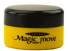Milbon Supremo Magic Move Soft 1.7 oz-Milbon Supremo Magic Move Soft
