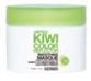 Artec Kiwi Color Reflector Smoothing Masque-Artec Kiwi Color Reflector Smoothing Masque