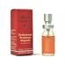 Royal Moroccan Professional Treatment Ampoule 10 ct of .34 oz each-Royal Moroccan Professional Treatment Ampoule