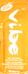 Supre Vibe Skin Stimulating Lotion .75 oz Packet-Supre Vibe Skin Stimulating Lotion
